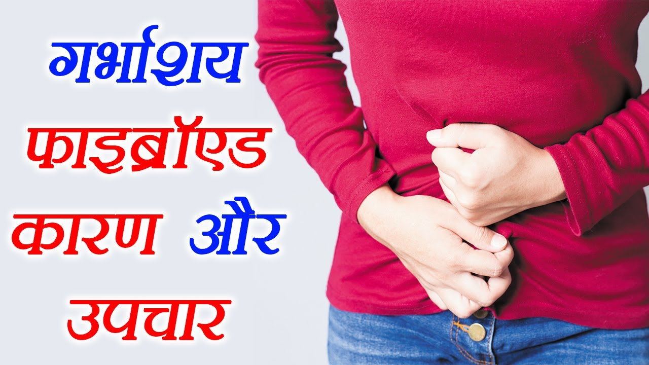 endometrial cancer ke lakshan