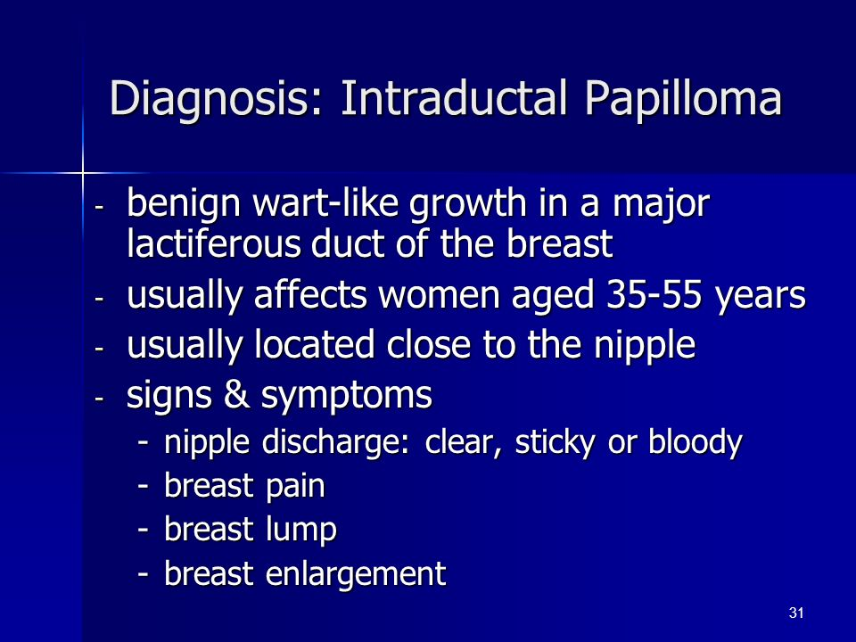 intraductal papilloma of breast symptoms