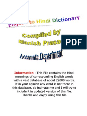 anthelmintic definition in hindi